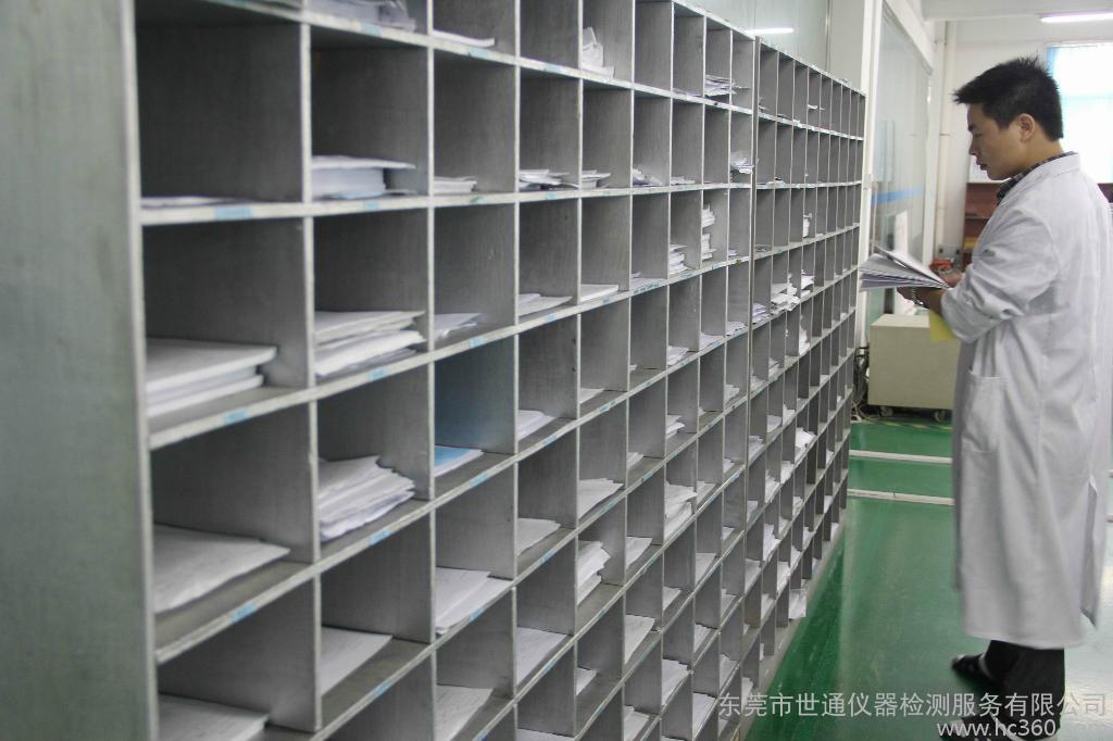 黃南無線電綜合測試儀校準校準證書符合3C驗廠