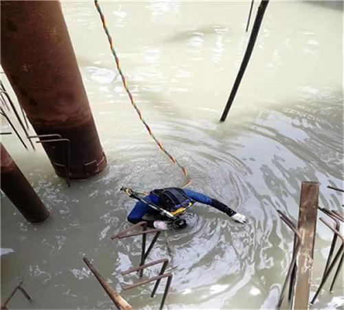 七臺河水下切割安全