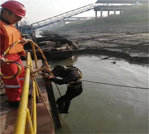 七臺河水下切割水下溝槽