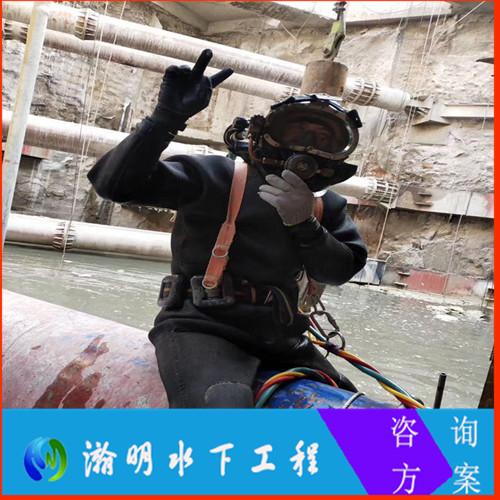 七臺河水下打混凝土——歡迎服務