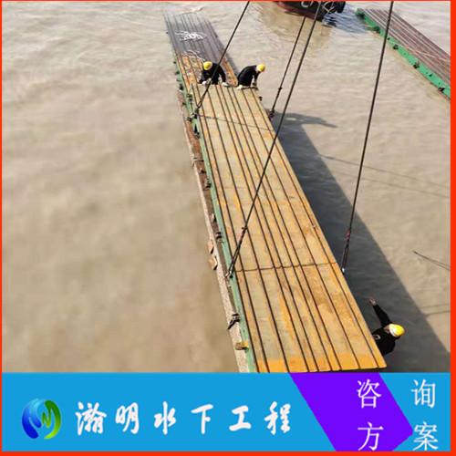 七臺河水下拋石加固——歡迎訪問