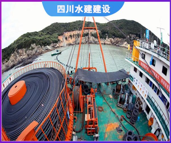 內江市水下鋪設光纜——潛水服務咨詢