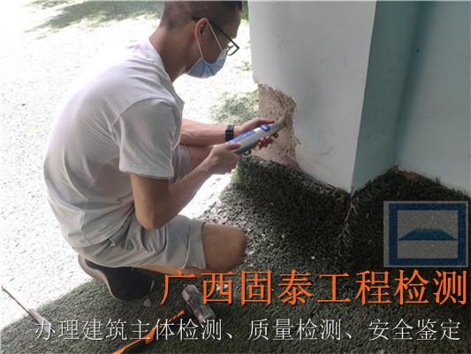 都安经验丰富的自建房安全检测单位
