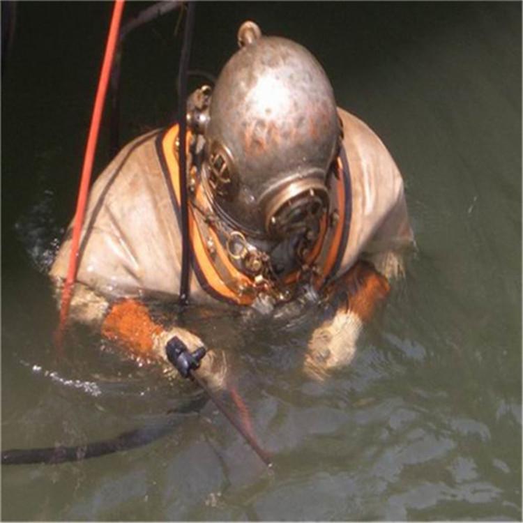 玉溪市打撈隊-本地潛水員打撈救援隊