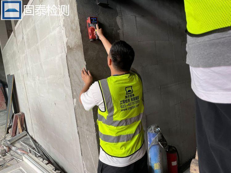 重庆渝中区房屋安全检测鉴定价格表固泰检测