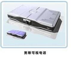 VP-1000可视电话